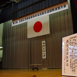 the 3rd taikai 2014 001